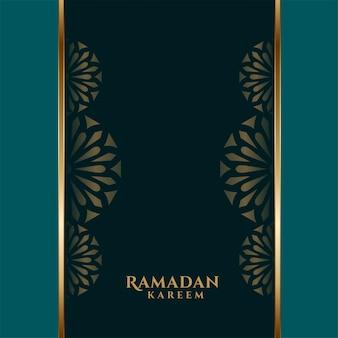 Fundo decorativo islâmico de ramadan kareem com espaço de texto