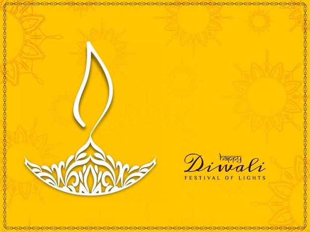 Fundo decorativo moderno feliz de diwali feliz