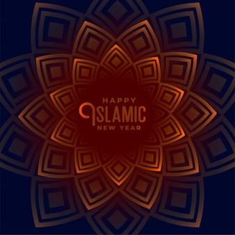 Fundo decorativo padrão islâmico de ano novo