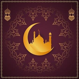 Fundo decorativo religioso ramadan kareem