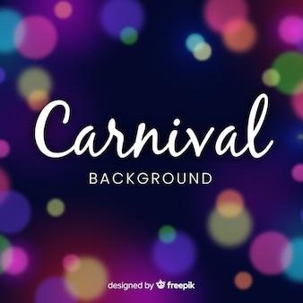 Fundo desfocado de carnaval