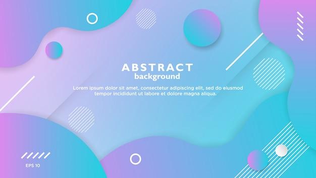 Fundo dinâmico fluido líquido moderno dinâmico abstrato. espaço de texto