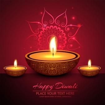 Fundo diwali feliz brilhante