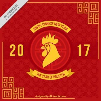Fundo do ano novo chinês feliz