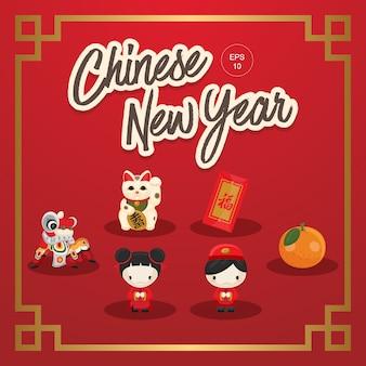 Fundo do ano novo chinês