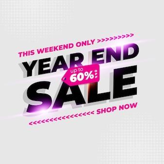 Fundo do banner de venda do dia de compras de fim de ano