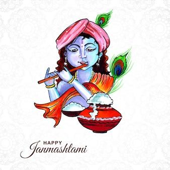 Fundo do cartão de celebração do festival hindu indiano de janmashtami