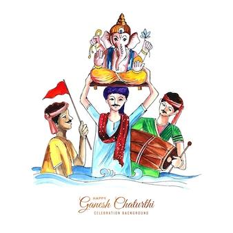 Fundo do cartão de celebração do festival indiano lord ganesh chaturthi