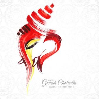 Fundo do cartão do festival indiano ganesh chaturthi