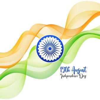 Fundo do conceito indiano do dia da independência com roda de ashoka.