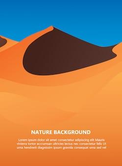 Fundo do deserto com vetor de espaço de texto