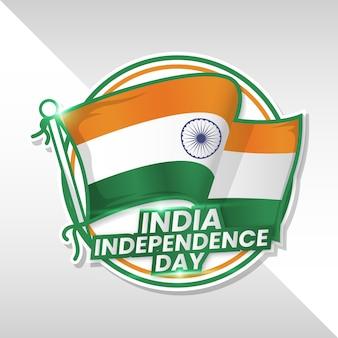 Fundo do dia da independência da índia
