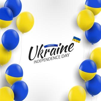 Fundo do dia da independência da ucrânia com balões