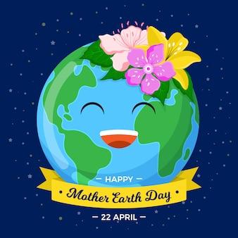 Fundo do dia da mãe terra com ilustração fofa
