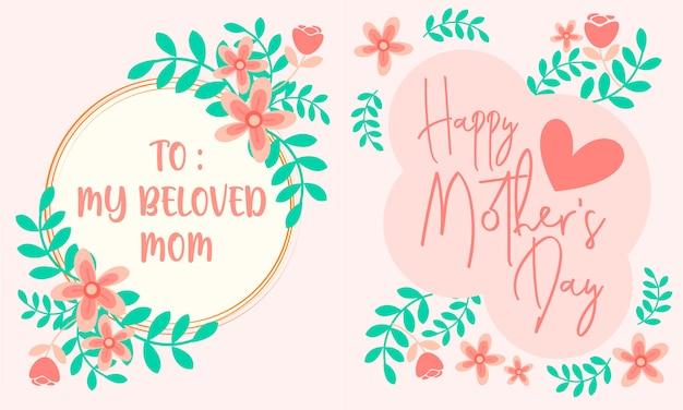 Fundo do dia de mãe