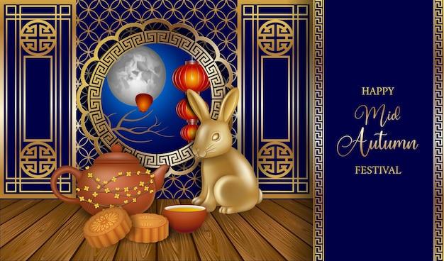 Fundo do festival chinês no meio do outono com bolo de lua de chá, coelho de ouro e decorações