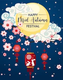 Fundo do festival chinês no meio do outono