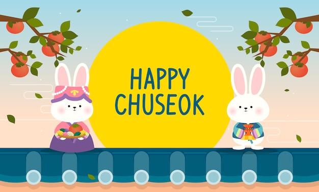 Fundo do festival de ação de graças coreano de chuseok feliz