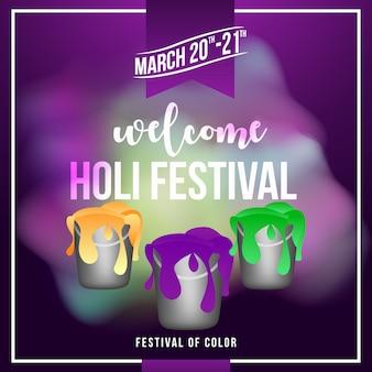 Fundo do festival de holi