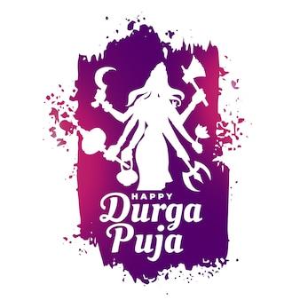 Fundo do festival indiano feliz durga pooja