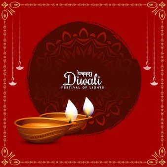 Fundo do festival indiano happy diwali de cor vermelha