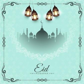 Fundo do festival islâmico eid mubarak com vetor de mesquita