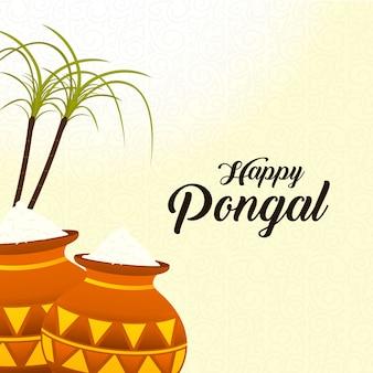 Fundo do festival pongal