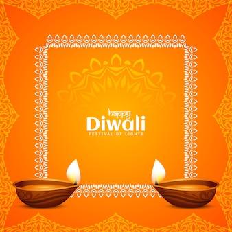 Fundo do festival religioso do happy diwali na cor amarela