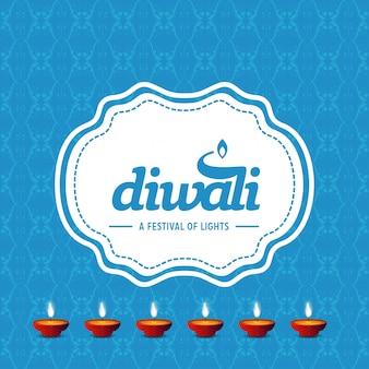 Fundo do vintage de diwali