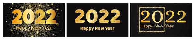 Fundo dourado de 2022 feliz ano novo. conjunto de três cenários abstratos de ouro com uma inscrição feliz ano novo no escuro para cartões de férias de natal, folhetos ou cartazes. ilustração vetorial