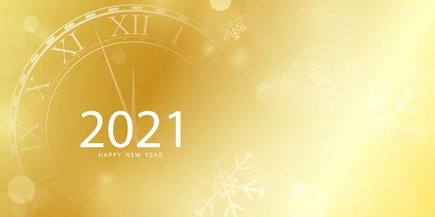 Fundo dourado de feliz ano novo de 2021 e banner de festa de comemoração com tema de natal
