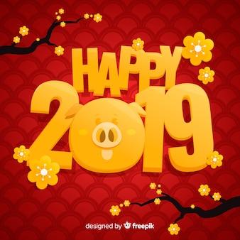 Fundo elegante ano novo chinês