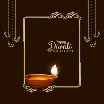 Fundo elegante com moldura dourada feliz festival de diwali