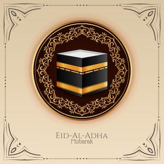 Fundo elegante de eid al adha mubarak com moldura