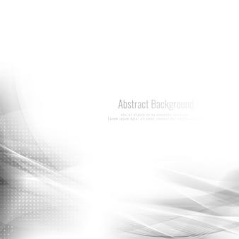 Fundo elegante de onda cinza abstrata