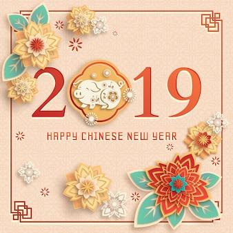 Fundo elegante do ano novo chinês