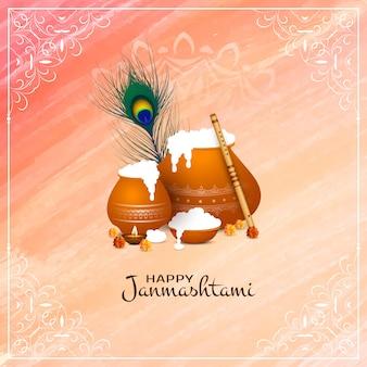 Fundo elegante do feliz festival indiano janmashtami