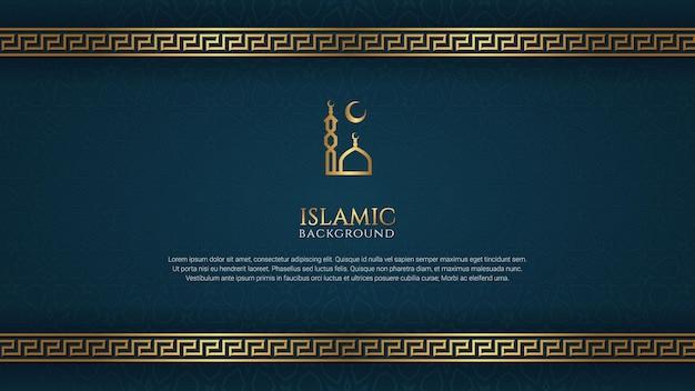Fundo elegante islâmico árabe luxuoso com moldura decorativa dourada