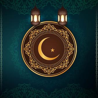 Fundo elegante islâmico eid mubarak com lanternas