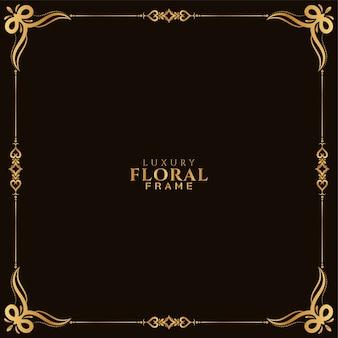 Fundo elegante moldura floral dourada elegante Vetor grátis