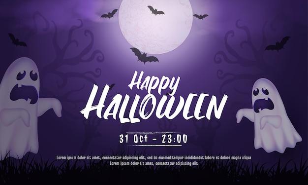 Fundo escuro assustador de halloween com lua