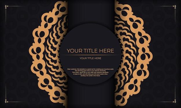 Fundo escuro de luxo com ornamento abstrato. elementos elegantes e clássicos com espaço para seu texto.