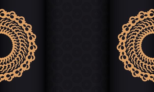 Fundo escuro de luxo com ornamento abstrato. elementos elegantes e clássicos.