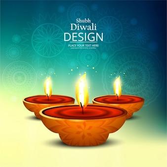 Fundo feliz colorido de diwali