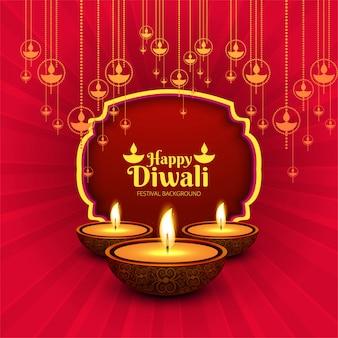 Fundo feliz do cartão do festival da lâmpada de óleo do diya do diwali