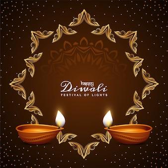 Fundo feliz do festival de diwali com moldura dourada circular
