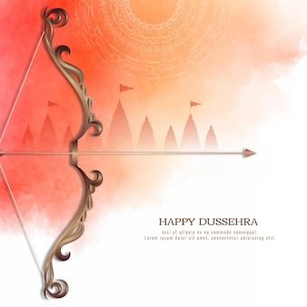 Fundo feliz do festival dussehra com vetor de desenho de arco e flecha