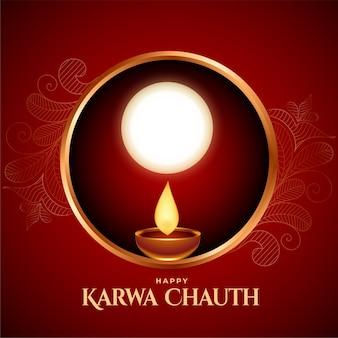 Fundo feliz karwa chauth com peneira e diya