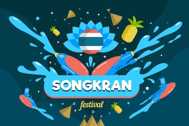 Fundo festival cultural songkran