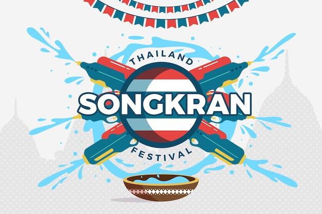 Fundo festival da tailândia songkran